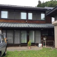 Megu House ZuKu
