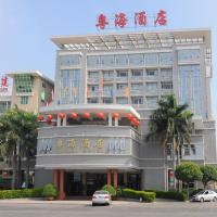 Yue Hai Hotel Shantou