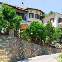 Villa Sunray