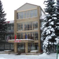 Центр Профсоюзов