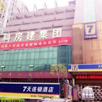7Days Inn Xi'an Northwest University North Gate