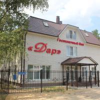 Dom Dar Hotel