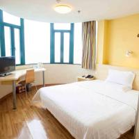7Days Inn Changsha Yuelushan Huda