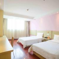 7Days Inn Shijiazhuang West Heping Road