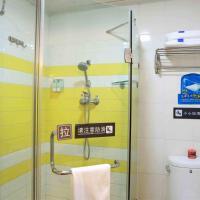 7Days Inn Siping Xinhua Avenue