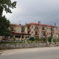 Ξενοδοχείο Όραμα