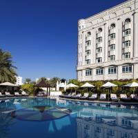 Radisson Blu Hotel, Muscat