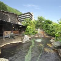 Hodakaso Sangetsu