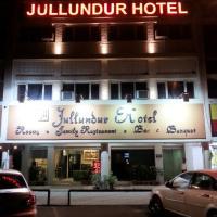 Jullundur Hotel & Restaurant