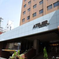 비즈니스 호텔 아틀리에