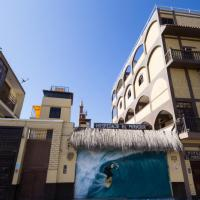 Hotel El Mirador KITE-SURF, WIND-SURF AND SURF