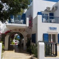 Astra Hotel Apartments