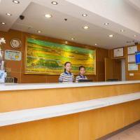 7Days Inn Nanjing Tianyin Avenue Metro Station