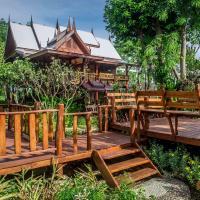 Sunlove Resort and Spa-Royal View
