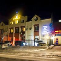 Отель Унисон