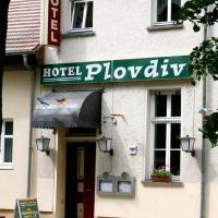 普羅夫迪夫酒店