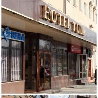 Гостиница Тула