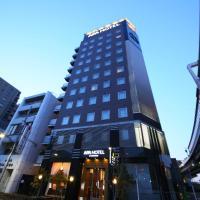 アパホテル 日本橋浜町駅南