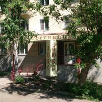 Lyuks Hotel