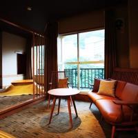 Hotel Shirakawa Yunokura