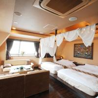 Hotel Balian Resort Chiba Chuo (Adult Only)