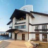 Гостиница Порт Весьегонск