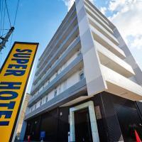 Super Hotel Hida Takayama