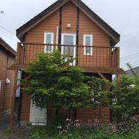 Cottage Tonarino Four Season