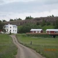 Hafursá við Hallormsstað Holiday Home