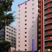 Daiwa Roynet Hotel Hakata-Gion