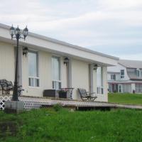 Motel de la Pointe Aux Bouleaux