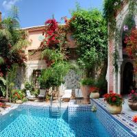 塞邦里亞德宮庭院旅館