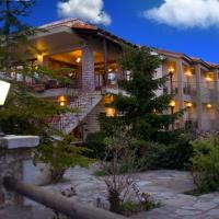 Ξενοδοχείο Οδυσσέας