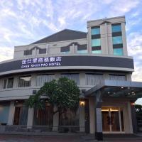 佳仕堡商務飯店
