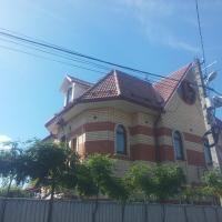 Guest House Na Vishnevoy