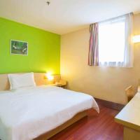 7Days Inn Xingtai South Yucai Road
