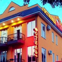 Hotel Monarkh