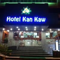 Hotel Kan Kaw
