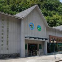 318 Express Motel Guangyuan Micang Mountain