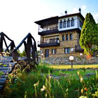 Archontariki Guesthouse