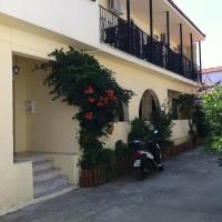 Eleni's House