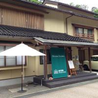 Yuwaku Guest House