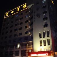 Hexi Hotel