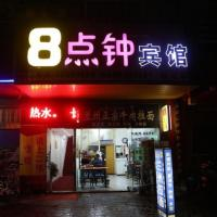 Taizhou 8Clock Hostel