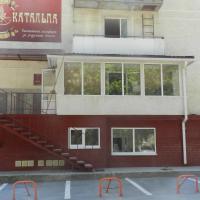 Отель «Катальпа»
