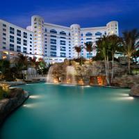 Seminole Hard Rock Hotel & Casino Hollywood