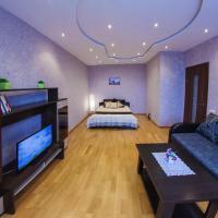 Apartment Na Rybkorov