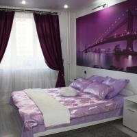 Апартаменты  Purple Manhattan