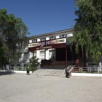 Vash Uyut Hotel