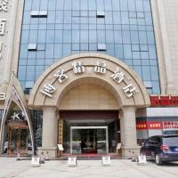Boke Boutique Hotel Shenzhen Longgang